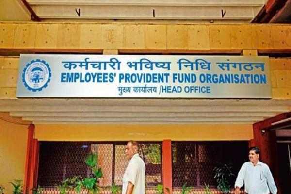 money is coming in the pf account of 6 crore employees