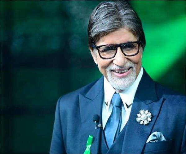 amitabh bachchan was badly trolled for saying   nothing to write