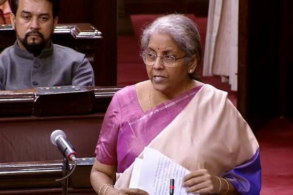 no plans to print currency notes to overcome economic crisis  sitharaman