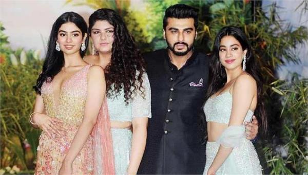 actor arjun kapoor reveals his relationship with janhvi kapoor and khushi kapoor