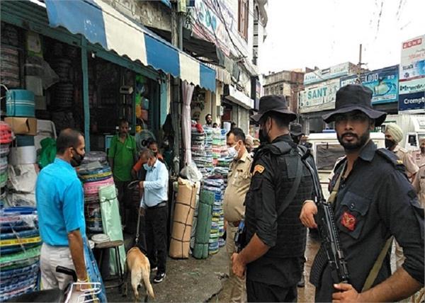 jalandhar  police  special commander team