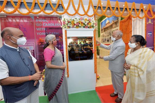 ramnath kovind inaugurated the first branch of sbi at rashtrapati bhavan