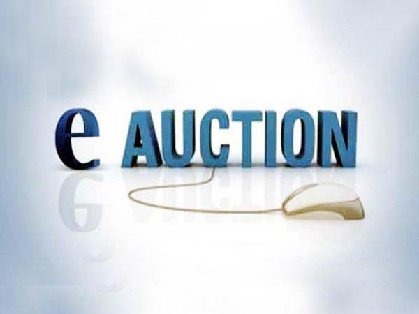 gmada e auction