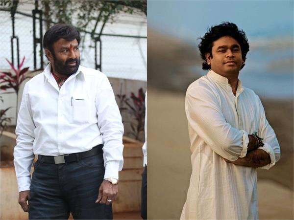 nandamuri troll ar rahman and bharat ratna award