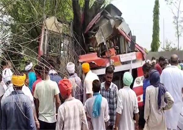 abohar  gobindgarh point  road accident  death