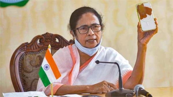 pegasus spy controversy  west bengal government forms probe panel