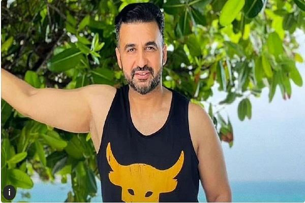 raj kundra plan b porn videos revelation in whatsapp chat