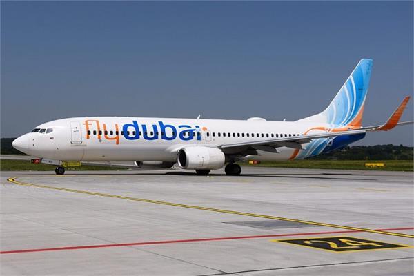 two planes collide in dubai