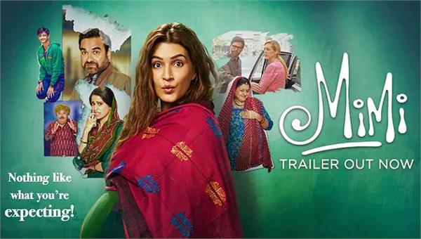 hindi movie mimi trailer released