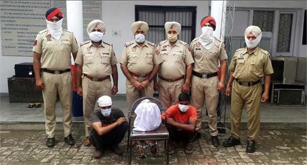 snatchers  arrested