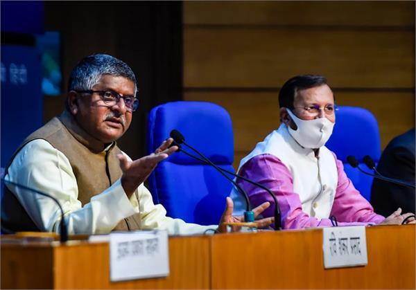 modi cabinet expansion prakash javadekar and ravi shankar resigns