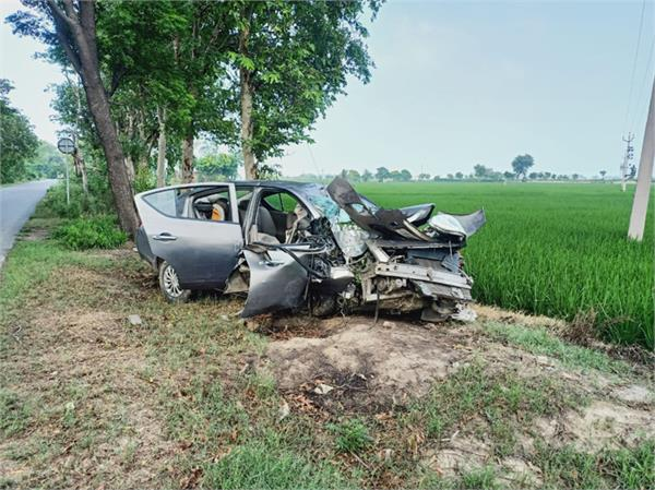 family  accident  death