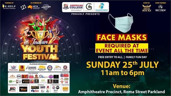 brisbane hosts   indian youth festival 2021   on july 25