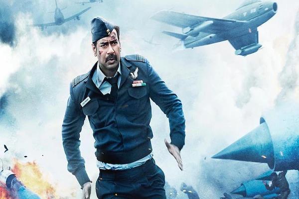 the teaser of ajay devgn  s film   bhuj  the pride of india