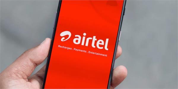 airtel has revised rs 79 prepaid recharge plan