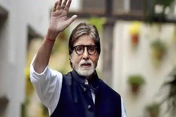 amitabh bachchan appeals to fans over corona