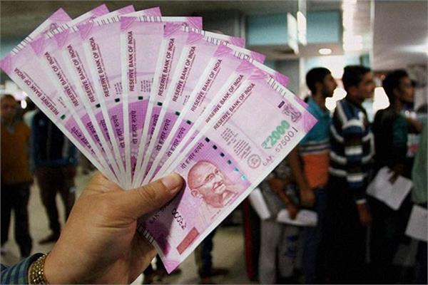 bank depositors to get their money back in 90 days