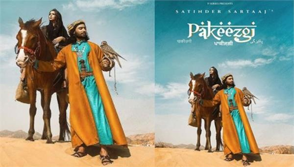 punjabi singer satinder sartaaj shared poster upcoming song