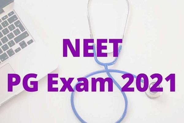 mansukh mandaviya announces new date for neet pg exam