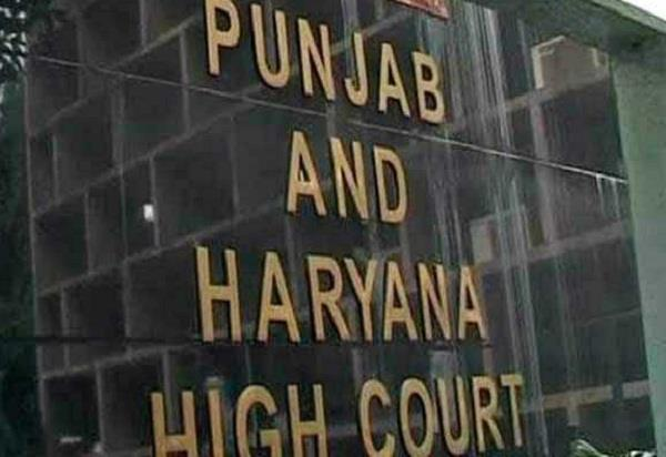 hon  ble punjab and haryana court rejects writ petition challenging reunion
