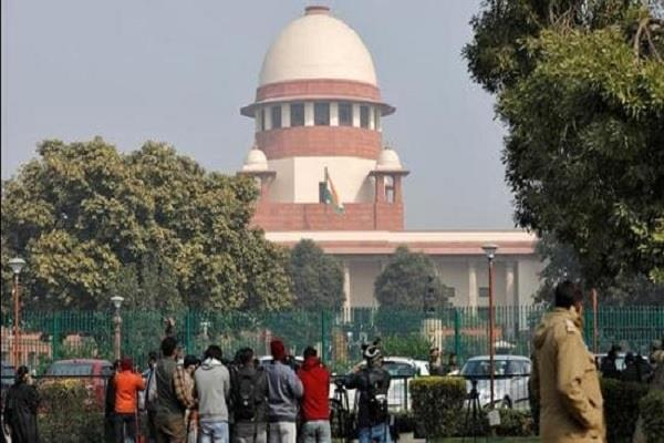 supreme court refuses ban on essential vaccination in the country