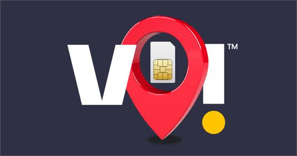 india  s appeal against the vodafone decision will be heard september