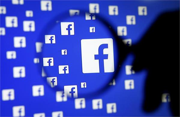 facebook took action against 31 5 million hate content in the second quarter