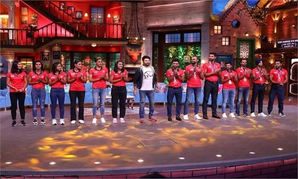 the kapil sharma show to host indian hockey team