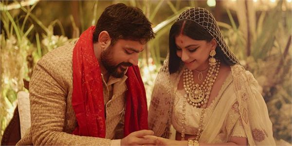 rhea kapoor wedding picture with husband