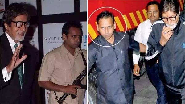 amitabh bachchan  s personal bodyguard jitendra shinde