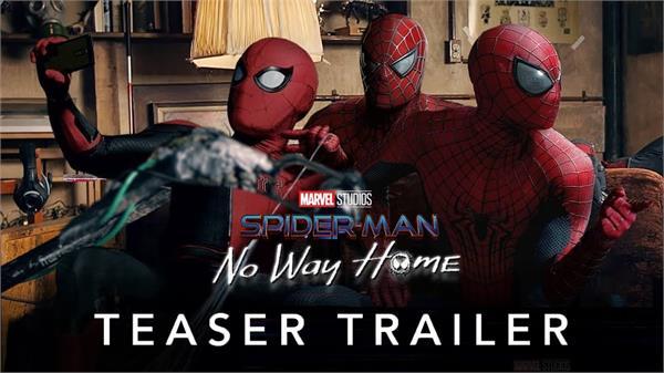 spider man no way home teaser trailer released