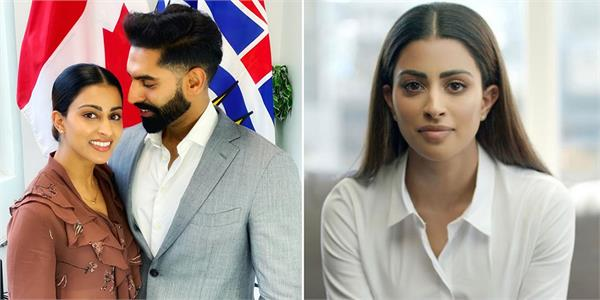 parmish verma shared picture with his fiance