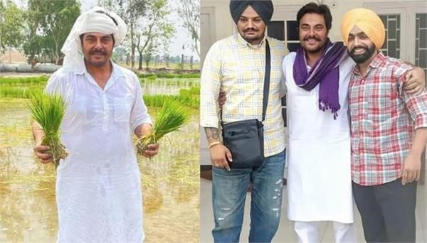 guggu gill shared post in the support of ammy virk