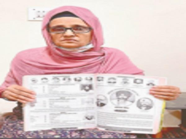 happy bajwa suicide case