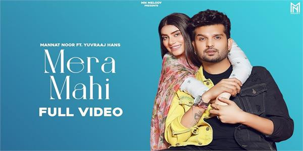 mannat noor and yuvraj hans new song mera mahi out now