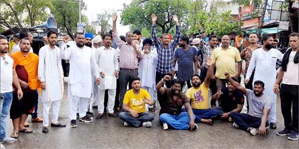 peoples protest jalandhar nakodar road