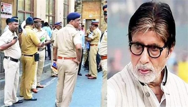 amitabh bachchan  s bungalow after bomb threat call causes