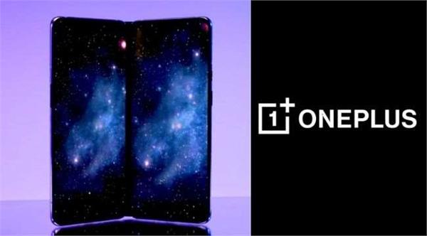 oneplus teaser unveil dual screen phone