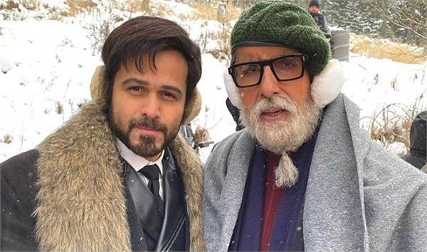 amitabh bachchan and emraan hashmi