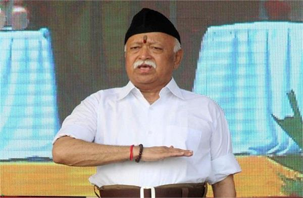 mohan bhagwat to meet non bjp chief ministers and party presidents
