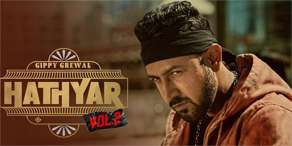 hathyar 2 from the album limited edition out now