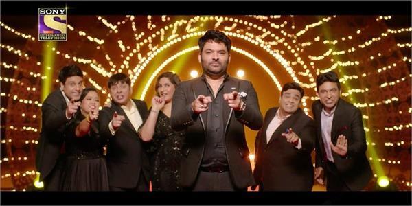 the kapil sharma show new season guest name