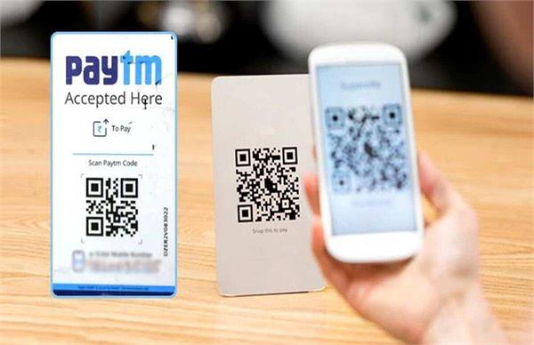 paytm is going to hire 20 000 field sales employees