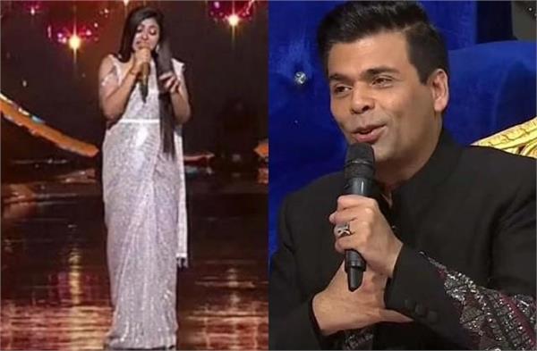 arunita fortunes changed finale  karan johar offered the song