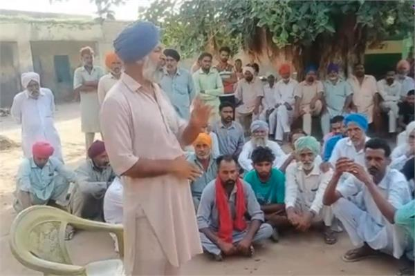 village boycott  gursikh family  sarpanch  sorry