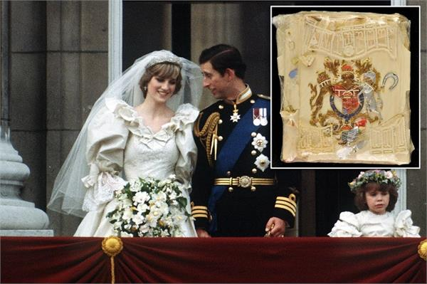 charles and diana  s wedding cake sell