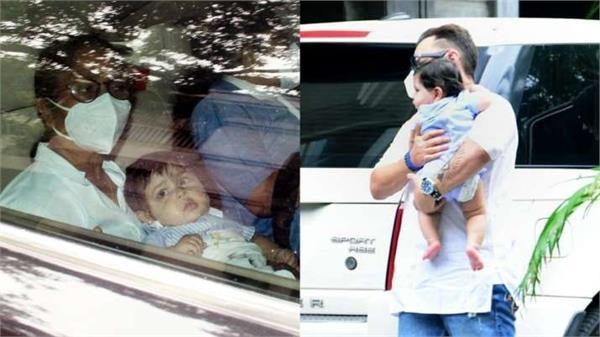 kareena kapoor khan second baby jahangir ali khan video viral