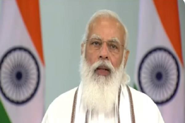 pm modi launches e rupi paying will be even easier