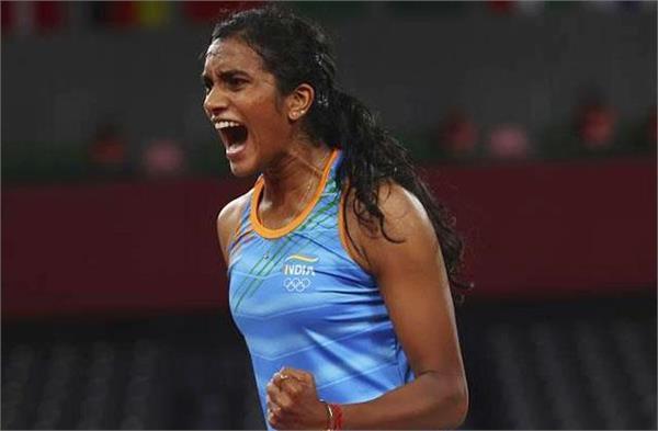 capt amarinder singh congratulations to sindhu on winning bronze medal