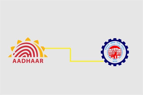 delhi high court extends deadline for linking aadhaar with uan